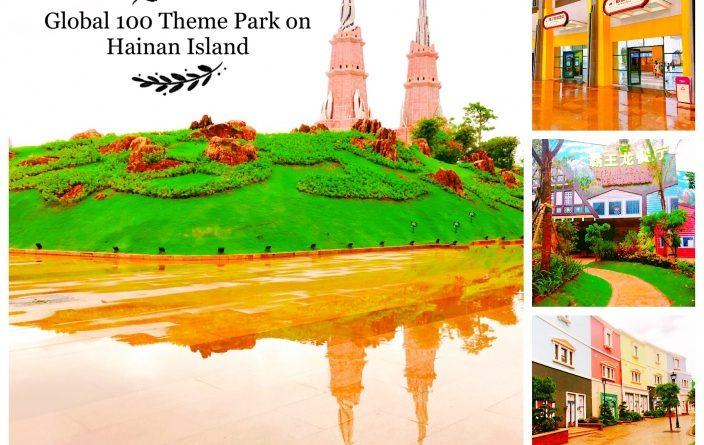 玩转海口环球100主题公园  欣赏国际专才表演