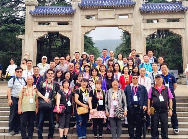 到大陆,过个收获满满的暑假 –2019台湾教师历史文化研习营侧记