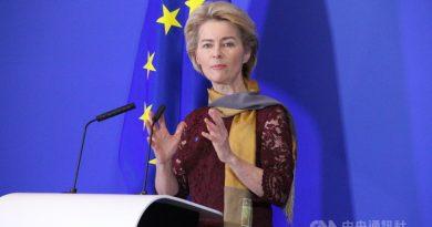 欧盟首位女主席上任  誓言让欧洲成为冠军