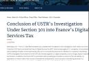 报复法国课征数字税  美拟以100%关税反击
